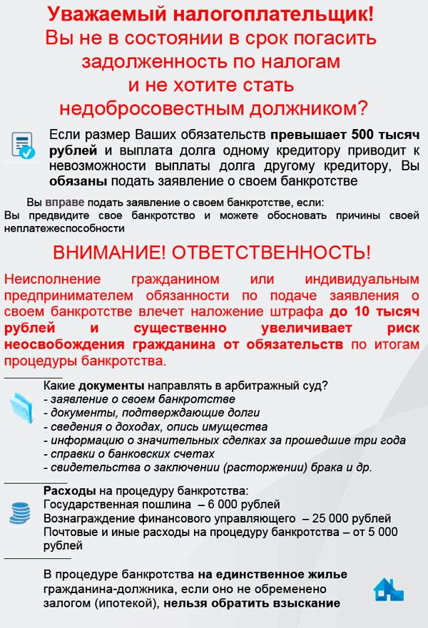 Плакат_альтернативный-шрифт-1