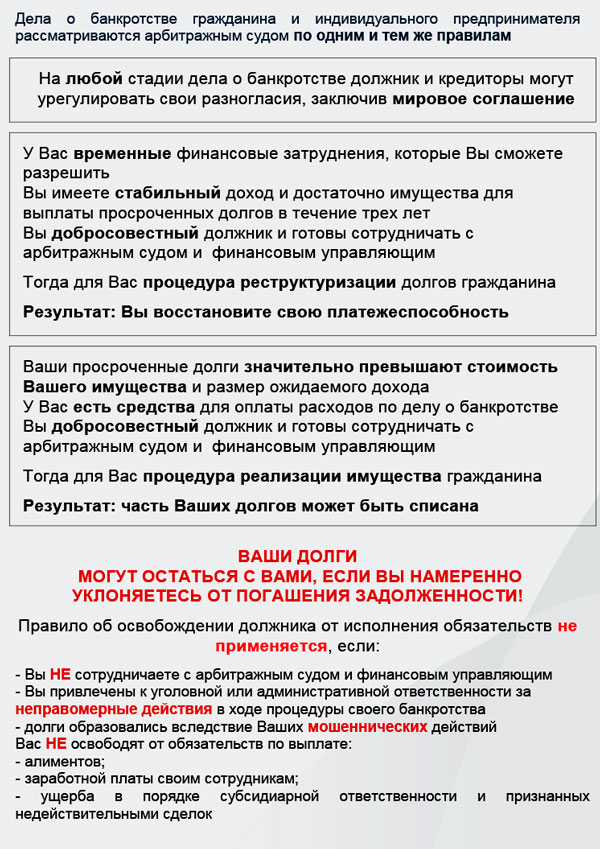 Плакат_альтернативный-шрифт-2